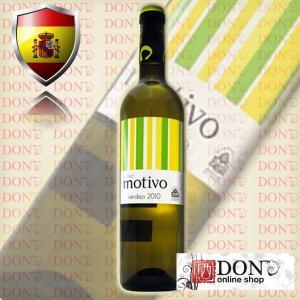 ネオ モティーヴォ ルエダ 白 750ml V464