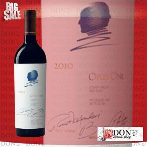(クール便送料無料)オーパス・ワン 2010年 カリフォルニア 赤ワイン 750ml(ギフトBOX / 包装付)|don-online01