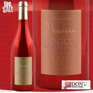 (ボジョレー・ヌーヴォー2013)ボジョレー・ヌーヴォー レッドゴールド ヴィエイユ・ヴィーニ  ュ・ド・サンタン 2013 ジル・ド・ラモア 赤ワイン 750ml|don-online01