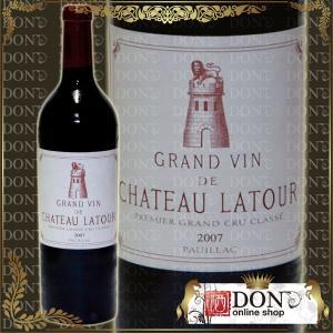 (ヴィンテージワイン) シャトー・ラトゥール[2007]年・限定蔵出し品 2007 / 赤 / 750ml|don-online01