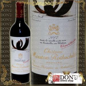 (ヴィンテージワイン) GFA シャトー ムートン ロートシルト 2007 / 赤 / 750ml|don-online01