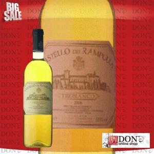 トレビアンコ イタリア 白ワイン 750ml
