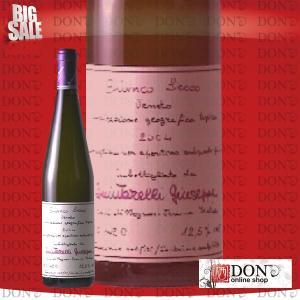 ビアンコ セッコ イタリア 白ワイン 750ml