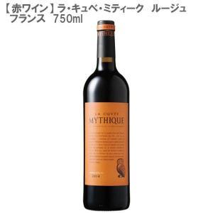 (赤ワイン) ラ・キュベ・ミティーク ルージュ フランス 赤ワイン 750ml