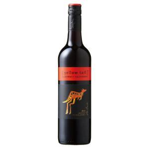 (赤ワイン) イエローテイルカベルネ・ソーヴィニヨン オーストラリア 赤ワイン 750ml