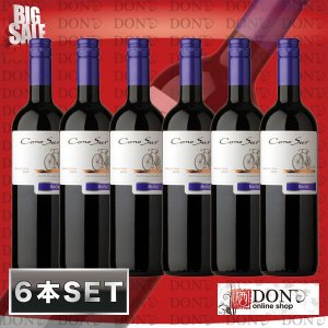 (6本セット)コノスル・メルロー ヴァラエタル チリ 赤ワイン 750ml | ワインセット|don-online01