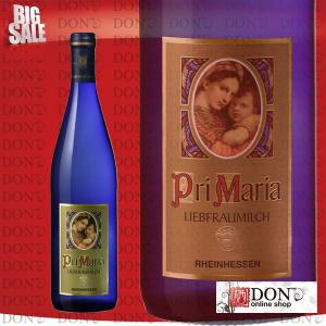 (白ワイン)  プリマリア リープフラウミルヒ Q.b.A. ドイツ 白ワイン 750ml