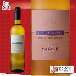 (白ワイン) マタネ ビアンコ サレント イタリア 白ワイン 750ml