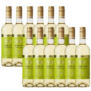 (12本セット)王様の涙 ブランコ NV スペイン 白ワイン 750ml|ワインセット|don-online01