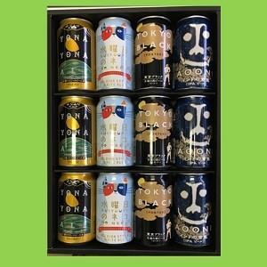 エールビールのディープな世界を知るためのギフトセット(350ml×12本) クラフトビール、ビールセ...