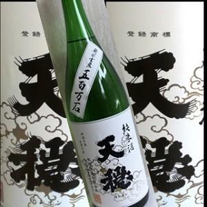 純米酒 天穏 純米(白ラベル)R2BY1800ml【日本酒】【辛口】【ギフトにも】 don-sayo