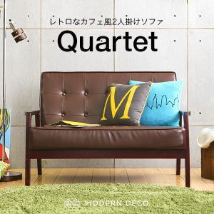 2Pソファ Quartet