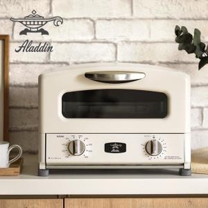 Aladdin アラジン 送料無料 トースター 4枚焼き ホワイト おしゃれ オーブントースター グラファイトトースター グリル&トースター|don2