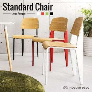 ジェネリック家具 デザイナーズチェア チェア スタンダードチェア ジャン・プルーヴェ 北欧 カフェ|don2