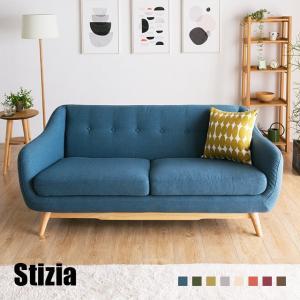 ソファー ソファ ローソファー 2人掛け 二人掛け用 Stizia デザイナーズ 2P モダン ファブリック 北欧 カフェの写真
