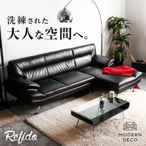 ソファ デザイナーズソファ 三人掛けソファ カウチソファ レザー モダン リビング 北欧 シンプル 3人掛け ソファ sofaの写真