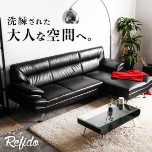 ソファ ソファー 3人掛け 三人掛けソファ デザイナーズソファ カウチソファ レザー モダン リビング 北欧 シンプル sofa|don2