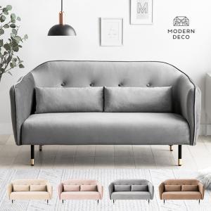 ソファー ベロア素材 丸みのあるデザインと真鍮風の脚がカワイイ 2人掛け ソファ おしゃれ 1.5人掛け かわいい リビングソファ ダイニング モダンデコ