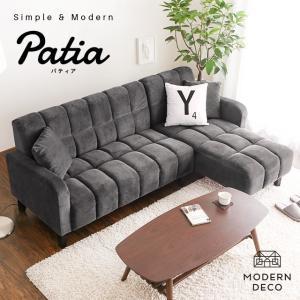 ソファ デザイナーズソファ Patia 3Pソファ カウチソファ カフェスタイル モダン モダンリビング 北欧 シンプル 3人掛け ソファ sofaの写真