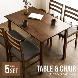 ダイニングテーブルセット 4人掛け 5点 送料無料 ダイニングセット テーブルセット ダイニングテーブル 食卓テーブル ダイニングチェア 食卓椅子 4脚セットの写真