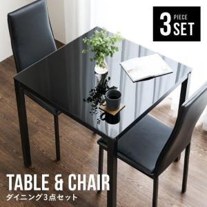 ダイニングテーブルセット 2人掛け 3点セット ダイニングセット テーブルセット ダイニングテーブル ガラステーブル 食卓テーブル|don2