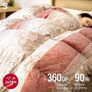 羽毛布団  日本製 シングル 掛け布団の写真