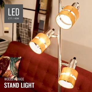 スタンドライト 照明 送料無料 LED対応 天井照明 シンプル モダン スポットライト 寝室 ダイニング リビング キッチン 居間 間接照明 北欧 おしゃれ カフェ風|don2