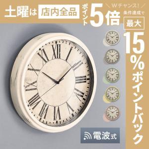 掛け時計 掛時計 かけ時計 電波時計 電波 時計 壁掛け 壁...