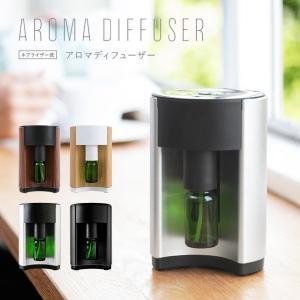 アロマディフューザー ネブライザー 送料無料 アロマ 香り 小型 コンパクト 軽量 タイマー usb...