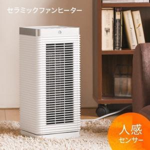 セラミックファンヒーター 速暖 電気ヒーター タイマー付き 消臭フィルター 軽量 省エネ 暖房|don2