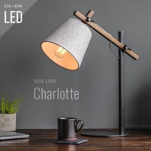 照明 ライト 送料無料 おしゃれ スタンドライト スタンド照明 デスクライト テーブルライト 卓上ライト 卓上照明 照明器具 間接照明 LED対応 かわいい 北欧|don2