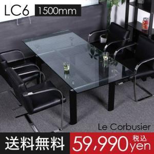 テーブル LC6