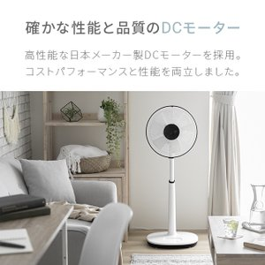 扇風機 サーキュレーター 首振り dcモーター おしゃれ リモコン付き レトロ 送料無料 リビング|don2|04