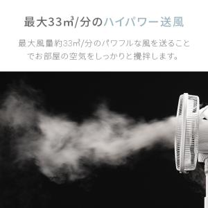 扇風機 サーキュレーター 首振り dcモーター おしゃれ リモコン付き レトロ 送料無料 リビング|don2|05
