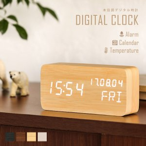 置き時計 置時計 木目調 目覚まし時計 デジタル時計 アラーム時計 おしゃれ 北欧 卓上 日付 温度 省エネ|don2