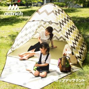 テント ポップアップテント ワンタッチ 簡易テント ドームテント ビーチテント キャンプ 小型 一人用 2人用|don2