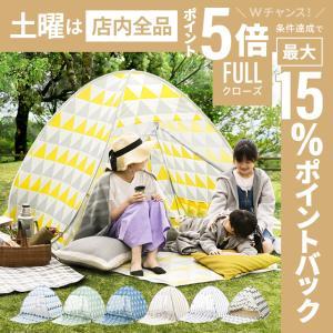 ポップアップテント レギュラーサイズ 送料無料 フルクローズ 両面メッシュ ワンタッチテント 簡易テント サンシェードテント UVカット 紫外線カット|don2