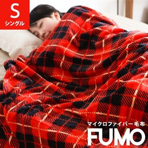 毛布 ブランケット マイクロファイバー毛布 ふわふわ ひざ掛...