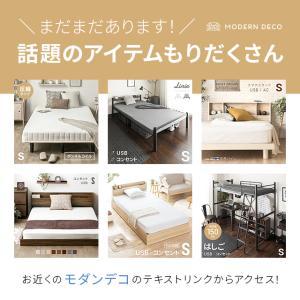 ベッド 脚付きマットレス シングルベッド ロー...の詳細画像1