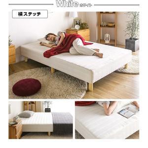 ベッド 脚付きマットレス シングルベッド ロー...の詳細画像2