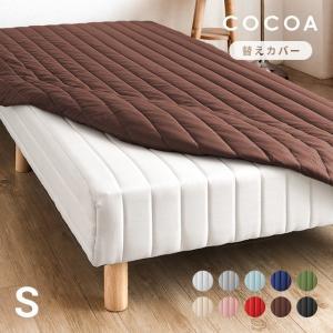 【材質】 張り地:ポリエステル、詰め物:樹脂綿  【対応サイズ】 シングル:幅97×長さ195×高さ...