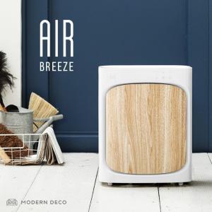 空気清浄機 コンパクト 軽量 HEPAフィルター 花粉 PM2.5 静音 イオン UVライト 対応面積18畳 風量調節|don2