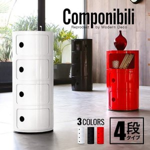 【サイズ】 本体:320×765mm  【カラー】 レッド、ホワイト、ブラック  【材質】 ABS樹...