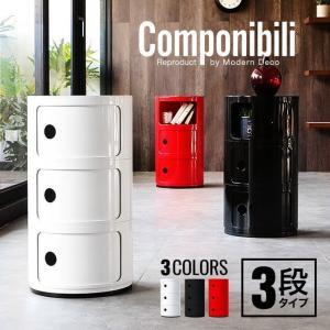 【サイズ】 本体:320×585mm  【カラー】 レッド、ホワイト、ブラック  【材質】 ABS樹...