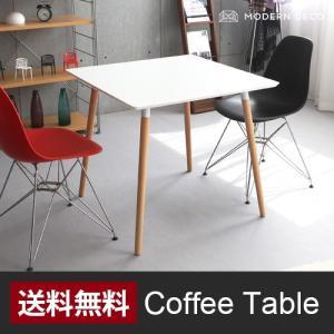 テーブル コーヒーテーブル モダン デザイナーズ ジェネリック家具 北欧 カフェの写真