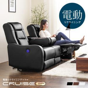 リクライニングソファー 電動 3人掛け ソファー 電動リクライニングソファー 電動ソファー 2人掛け レザーソファー 収納付き サイドテーブルの写真