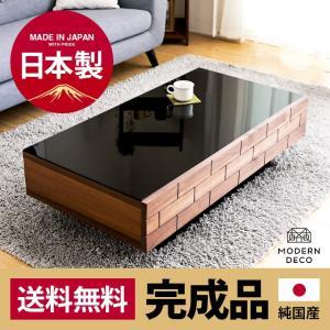 テーブル 国産 完成品 ローテーブル センターテーブル ガラステーブル 北欧 モダン ナチュラル 引き出し 収納の写真