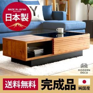 純国産テーブル TCT-005