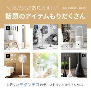 扇風機 サーキュレーター 首振り dcモーター スリム タワー ファン リモコン付き コンパクト AIRSLIM|don2|02