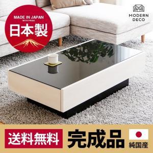 純国産テーブル TOC-001